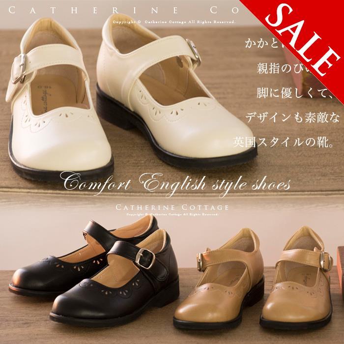 子供靴フォーマル日本製子供フォーマル靴コンフォート系イングリッシュスタイルシューズ女の子キッズ結婚式
