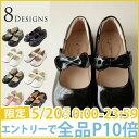 【楽天特別価格】子供靴 ワンストラップフォーマルシューズ フ...