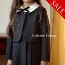 スーツ 女の子 入学式 子供服 制服 長袖ブラウス付濃紺アンサンブル 受験 面接 キッズ