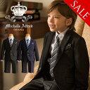 男の子スーツ 入学式 スーツ 子供服