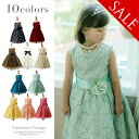 子供ドレス 令嬢テイストのアンティークレースドレス [子供服...