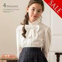 送料無料 ブラウス 女の子 入学式 卒業式 小学生 子供服 フォーマル 長袖 白 ブラウス
