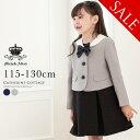 卒業式 スーツ 女の子 ドレス・スーツ(女の子用) セーラー...