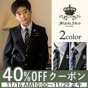 卒業式 スーツ 男の子 子供服 フォーマ...
