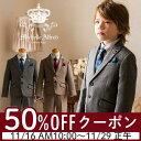 入学式 スーツ 男の子 子供スーツ ピーク襟ジャケットスーツ...