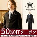 卒業式 スーツ 男の子 入学式 男の子 ブラックヘリンボーン...