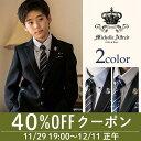 卒業式 スーツ 男の子 子供服 フォーマル 男の子 サテン切...