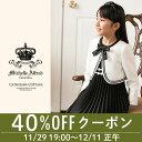 入学式 女の子スーツ クリスタルプリーツワンピース&白ボレロ...