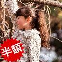 子供ドレス コート 発表会 プードルファードレスコート[子供...