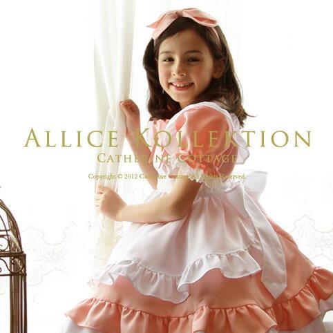 子供ドレス ピーチピンクのアリスエプロンドレス [子供服 女の子 キッズ コスチューム コ…...:catherine:10000420