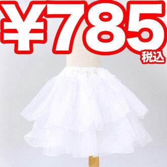 Volume Up Pannier for Children's dress[fs01gm]