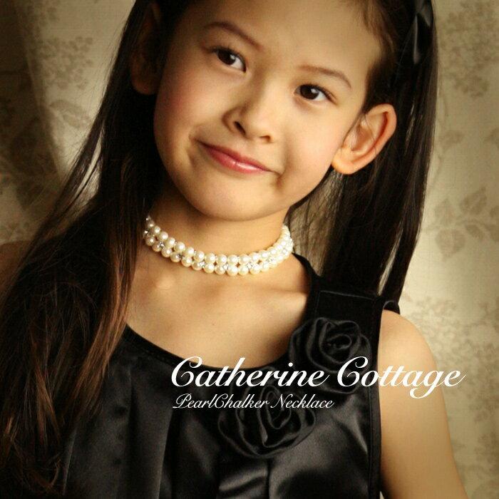 ネックレス パールチョーカーネックレス [ 女の子 子供 子ども キッズ アクセサリー フ…...:catherine:10002763
