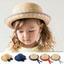 キッズ 女の子 子供用麦わら帽子 [子供 キッズ ジュニア 日差し対策 つば広麦わら ペーパーハット