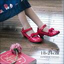 歩きやすいロリィタ靴 ロマンティックワンストラップシューズ[ 子供 大人 女の子 レデ