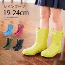 子供 長靴 寒い日も固くならず、履きやすいゴム長靴 レインブ...