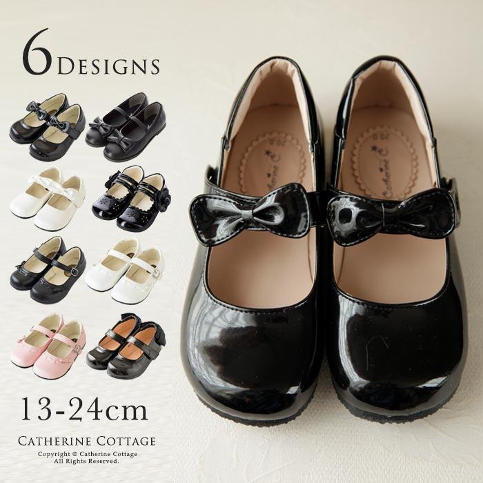 子供靴ワンストラップフォーマルシューズフォーマルフォーマル靴(女の子用)キッズフォーマルシューズ13