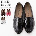 日本製 男女兼用 ローファー [ 卒業式 入学式 子供靴 フ...