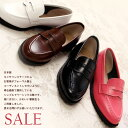 Child dress man and woman combined use loafer four circle shoes Catherine cottage [child shoes made in Japan]