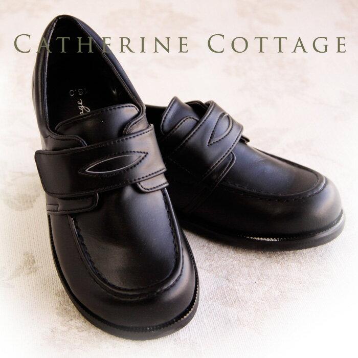 子供靴フォーマル子供フォーマル靴日本製合皮マジックベルトベーシックローファー男の子キッズシューズ黒通