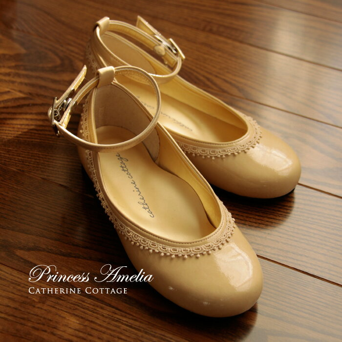 (18−20cmのみ)【日本製高級子供靴 】 ラインストーンチャーム付きエナメルシューズ …...:catherine:10001030