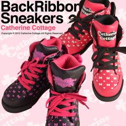 キッズシューズバックリボンスニーカーカジュアル子供靴