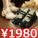 Child dress Catherine cottage design flower strap shoes child four circle shoes child shoes low price low price