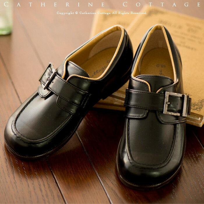 子供フォーマル靴 日本製 ボーイズコンフォートシューズ[やや幅広][子供靴 男の子 キッズ…...:catherine:10000632