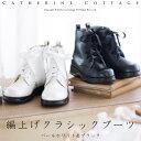 【日本製高級子供靴】編み上げクラシックブーツ(パールホワイト...