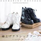 童鞋 - 靴子 - 经典品质的日本制造的花边(白色和黑色) - 无论制造材料,纯日本]提出[【日本製高級子供靴】編み上げクラシックブーツ(パールホワイト&ブラック)]