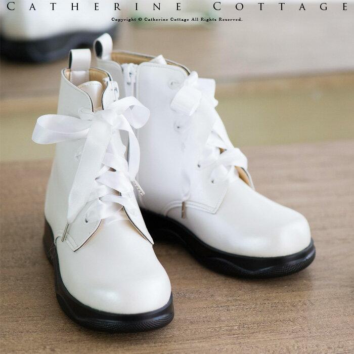 【日本製高級子供靴】編み上げクラシックブーツ(パールホワイト&ブラック)[女の子 キッズ …...:catherine:10000218