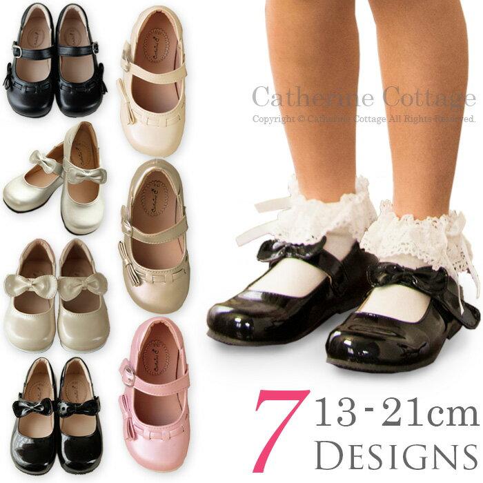 【5月11日〜再入荷!!】 子供靴 フォーマル フォーマル靴(女の子用) キッズ フォーマ…...:catherine:10003445