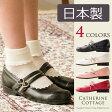 在庫限り 子供靴 フォーマル 日本製 フォーマル子供靴 2本ベルトシューズ[やや幅広] キッズ シューズ 女の子 黒 白 赤 ピンク 15〜25 発表会 結婚式 ディズニープリンセス掲載 アナと雪の女王といっしょブック掲載
