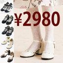 子供靴 フォーマルシューズ エレガントデザイン[キッズ フォーマル 女の子 ジュニア 白 黒 ネイビ