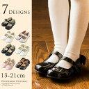 子供靴 フォーマル フォーマル靴(女の子用) キッズ フォー...