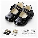 子供靴 フォーマルシューズ 女の子 子供フォーマル靴 ワンス...