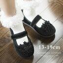 子供フォーマル靴 ベルベットシューズ 女の子[13 14 15 16 17 18 19cm ブラック 黒 キ