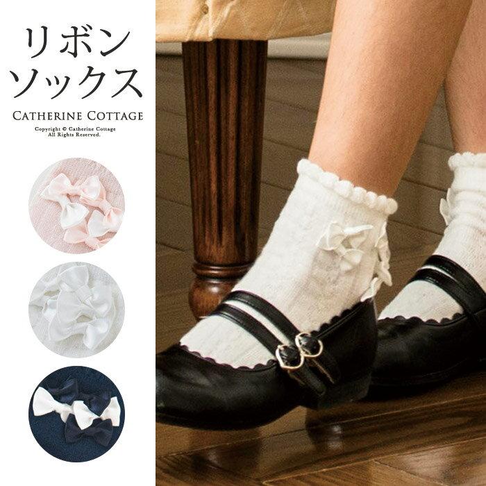 子供靴下女の子リボンたくさん ...