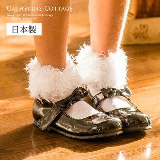 心形圖案在日本蓬鬆襪子孔掉白色純白色黑色日本製造豪華兒童襪子入學考試面試禮儀 yp4