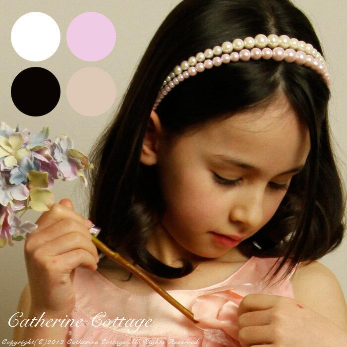 カチューシャ 子供用 パールカチューシャ [ ヘアアクセサリー キッズ 女の子 フォーマル…...:catherine:10003277