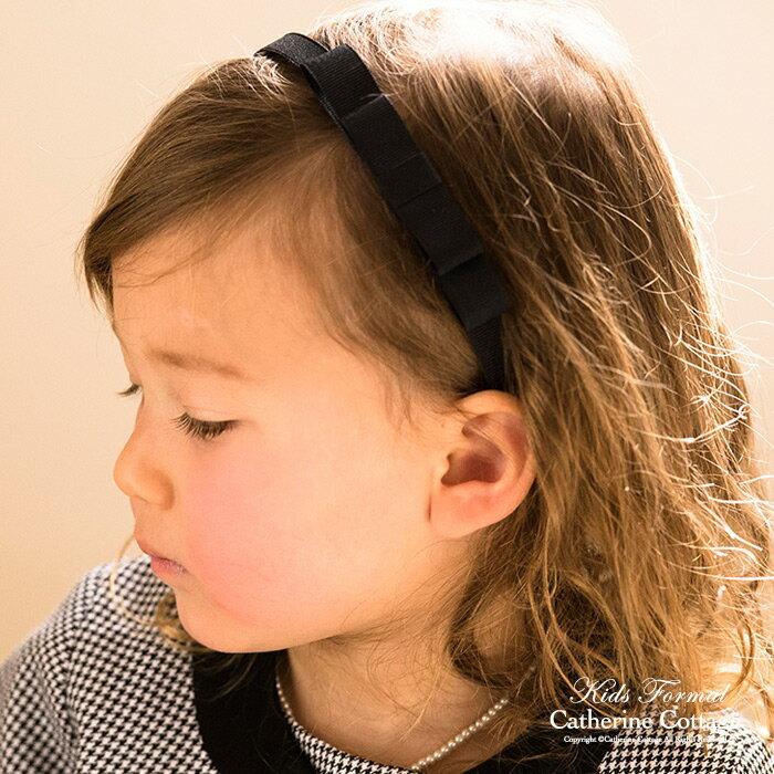 子供 アクセサリー グログランリボン カチューシャ [女の子 キッズ フォーマル ヘアアク…...:catherine:10003121