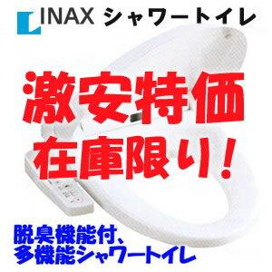 ウォシュレット イナックス INAX LIXIL・リクシル シャワートイレ 脱臭機能付き温水洗浄 シャワートイレ便座 大型/レギュラー兼用】【CW-H42/BW1】【楽天人気ランキング入賞】【RCP】【沖縄・北海道・離島は送料別途必要です】