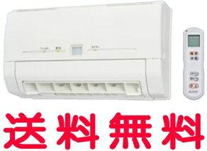 【WD-240BK】三菱 浴室暖房機 壁掛タイプ/単相200V電源タイプ 【WD240BK】[新品]【三菱 換気扇】【せしゅるは全品送料無料】【セルフリノベーション】