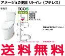 【アメージュZ リトイレ】便器【BC-ZA10H】タンク【DT-ZA180H】手洗い付き 床排水 ECO5 トイレ リフォーム用トイレ・排水芯120mm、200mm、250〜580mm選べます。【RCP】フチレス【リクシル・LIXIL・イナックス・INAX】【便器は全品送料無料】【セルフリノベーション】