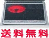 【全品送料無料】送料無料!三菱電機 IHクッキングヒーター【CS-H28B】 IH+ラジエントヒーター ブラック ミニキッチンに最適!【RCP】