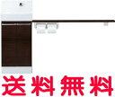 【コフレル】【YL-DA83SKA15E】 トイレ手洗 ワイド(壁付) 自動水栓 カウンター キャビネットタイプ(左右共通) 【YLDA83SKA15E】【RCP】トイレ 手洗い器、LIXIL リクシル INAX イナックス、トイレ収納コフレルトイレ 手洗い器 セット【セルフリノベーション】