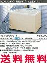【全品送料無料】INAX 浴槽 バスタブ ポリ浴槽 【送料無料】【PB-1002C(BF)】バランス釜取付用 (右/左排水共用) ポリエック お風呂 1,000サイズ 和風タイプ 3方全エプロン【代引き不可】【RCP】