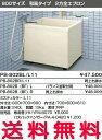 【全品送料無料】INAX 浴槽 バスタブ ポリ浴槽 【送料無料】【PB-802B(BF)L】【PB-802B(BF)R】バランス釜取付用 ポリエック お風呂 800サイズ 和風タイプ 2方全エプロン【代引き不可】【RCP】