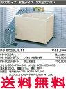 【全品送料無料】INAX 浴槽 バスタブ ポリ浴槽 【送料無料】【PB-902B(BF)L】【PB-902B(BF)R】バランス釜取付用 ポリエック お風呂 900サイズ 和風タイプ 2方全エプロン【代引き不可】【RCP】