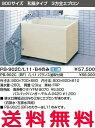 【全品送料無料】INAX 浴槽 バスタブ ポリ浴槽 【送料無料】【PB-902C(BF)/L11】バランス釜取付用 (右/左排水共用) ポリエック お風呂 900サイズ 和風タイプ 3方全エプロン【代引き不可】【RCP】