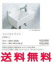 【全品送料無料】【ジャニスは全品送料無料】ジャニス Janis デザイン洗面・手洗器 ラインシリーズ 洗面器 コンパクトライン【L353】[新品]【RCP】